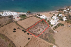 Land for sale in Paros